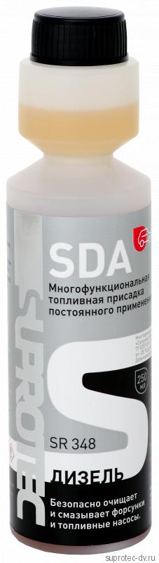 СУПРОТЕК Многофункциональная присадка к дизельному топливу SDA  250мл SR348